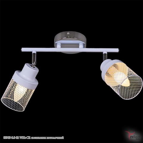 05905-0.8-02 WH+CR светильник потолочный