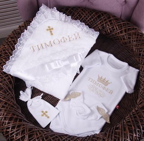 Именной набор на крестины с вышивкой золотом (крыжма, боди, носочки,мешочек)