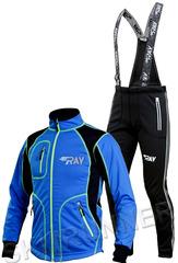 Утеплённый лыжный костюм RAY STAR Tour WS Blue-Black мужской