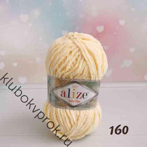 ALIZE SOFTY PLUS 160, Медовый кремовый