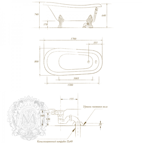 Ванна Migliore Bella 1700x800cm.   H-640cm V-250l схема