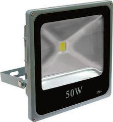 Светодиодный прожектор Feron LL-275 (IP65, 50W, 6500Lm)