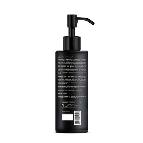 Гідрофільне масло для обличчя Hydrophilic Oil Joko Blend 200 мл (4)