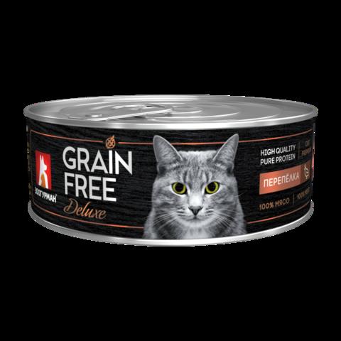 Зоогурман Grain Free Консервы для кошек с перепёлкой (Банка)