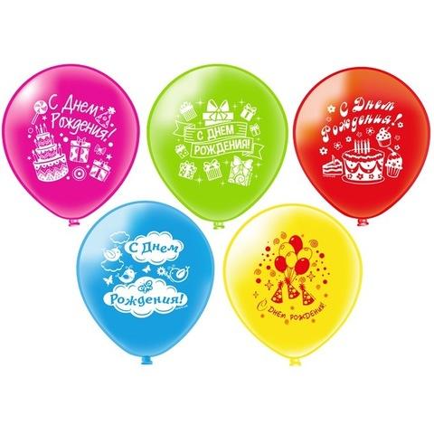 Воздушные шары С Днем Рождения, ассорти