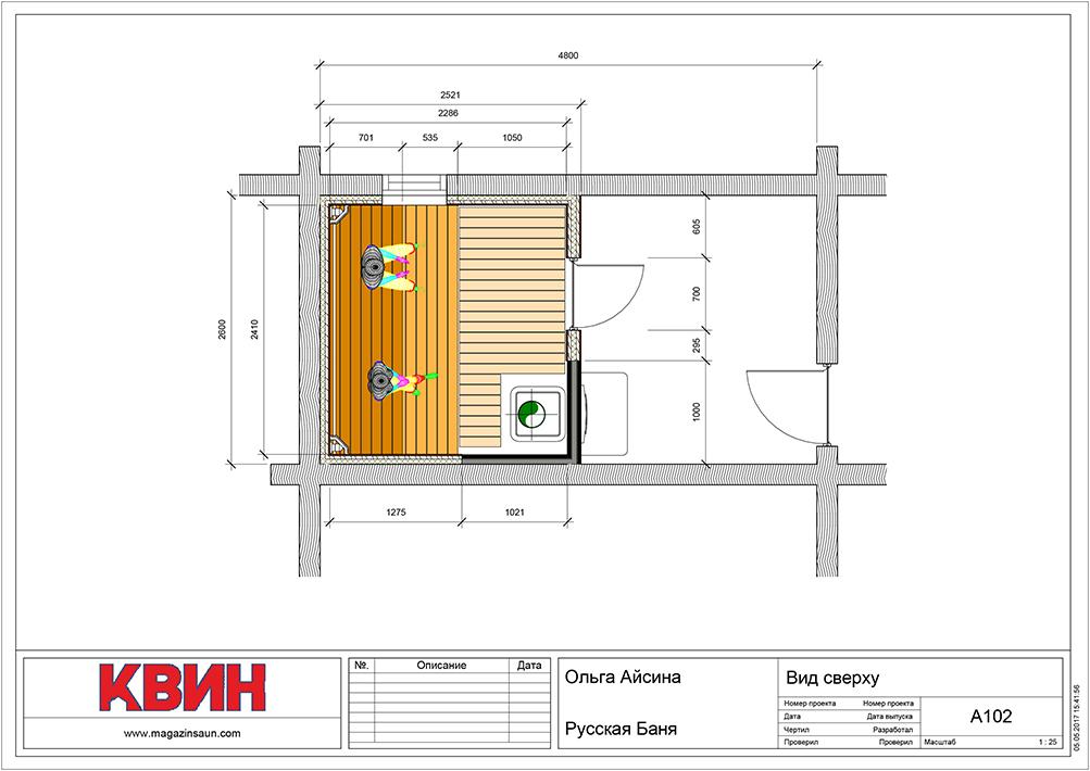 Проект сауна 2,5х2,6 материал: липа, абаш, фото 2