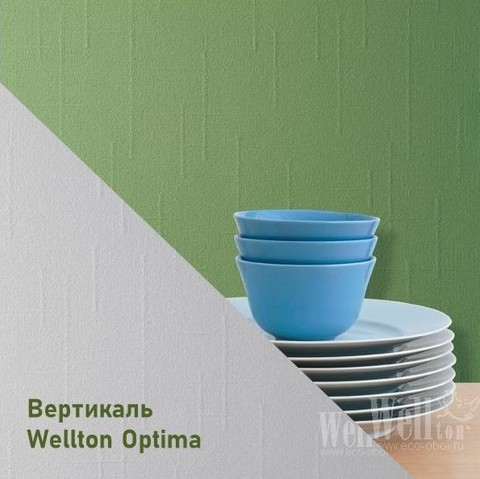 Стеклообои Wellton Optima WO118 Вертикаль