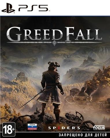 GreedFall - Augmented Edition Deluxe Издание (PS5, русские субтитры)