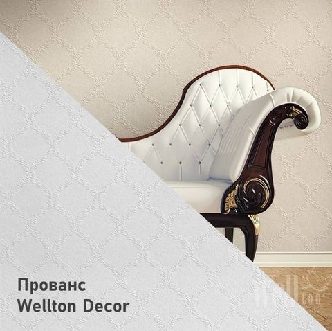 Стеклообои Wellton Decor WD782 Прованс