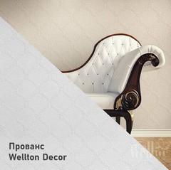 Стеклообои Wellton Decor WD782 Прованс