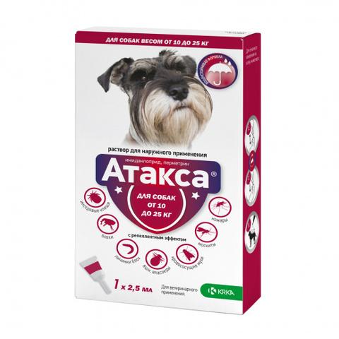 Атакса 2,5 мл. капли для собак от 10 кг до 25 кг