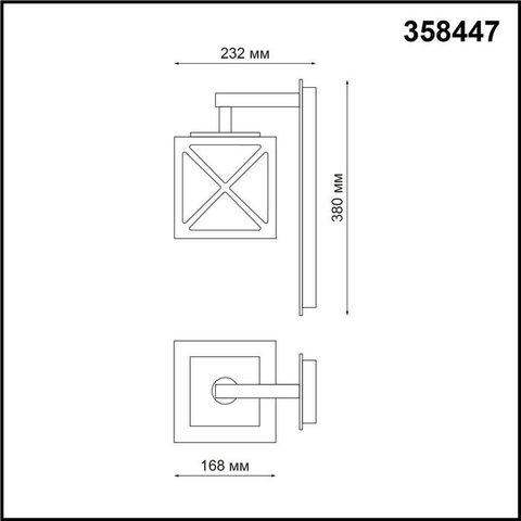 Уличный настенный светодиодный светильник 358447 серии DANTELA