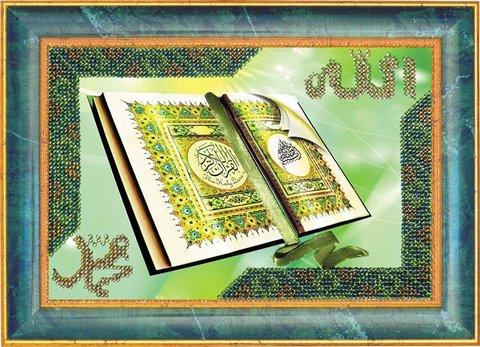 Тема: Религия, восток¶Техника: Вышивание бисером¶Размер: 13,5х20 см¶Основа: Ткань (хлопко-льняная) с