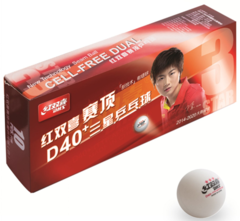 DHS Dual *** D40+ ITTF, 10 шт.