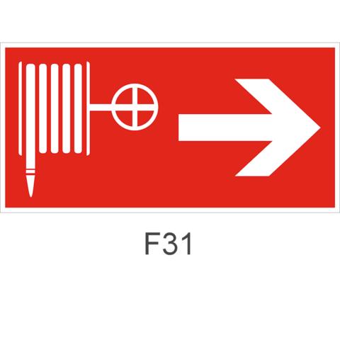 Знак пожарной безопасности F31 Указатель движения к пожарномуй крану направо