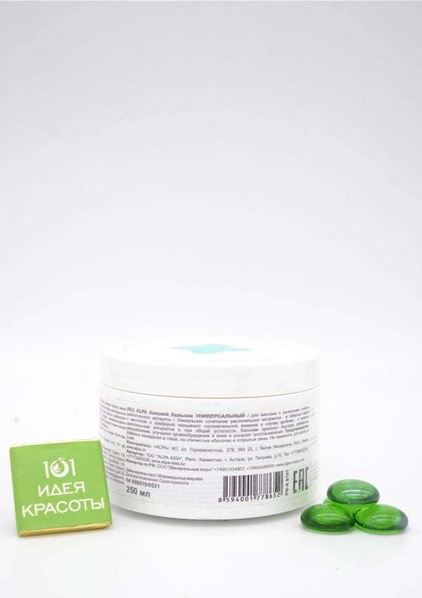 Alpa Гель Конский бальзам (снимает боль и способствует быстрой регенерации человеческого организма), 250 мл