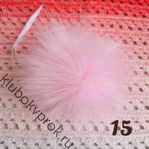 Помпон ЭКО 11-12 см 15, Нежный розовый