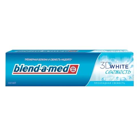 Зубная паста BLEND-A-MED 3D White Свежесть 100 мл