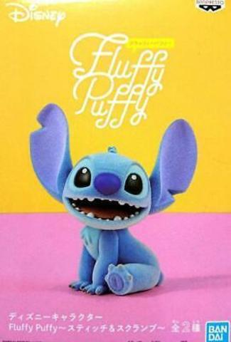 Fluffy Puffy Stitch Bandai || Стич