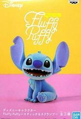 Fluffy Puffy Stitch Bandai    Стич