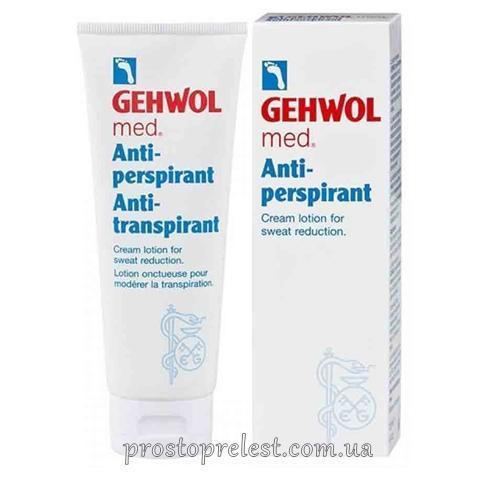 Gehwol Med Anti-Transpirant - Крем-лосьйон антиперспірант