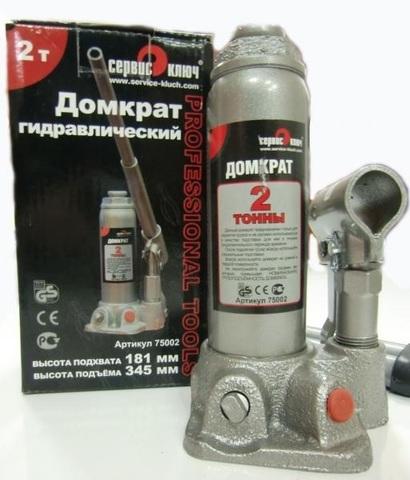 Домкрат 2т гидравлический, высота 158-308 (75002)