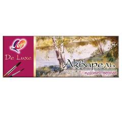 Акварельные краски Луч De Luxe медовые 16 цветов