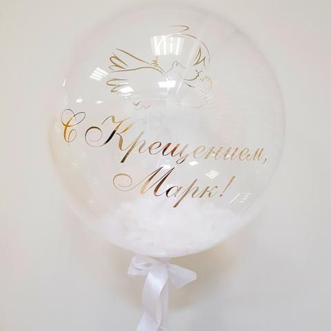 Шар Bubble