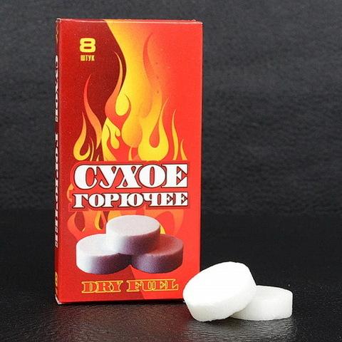 Сухое горючее (сухой спирт в таблетках по 8шт.) для розжига огня (1/10/140)