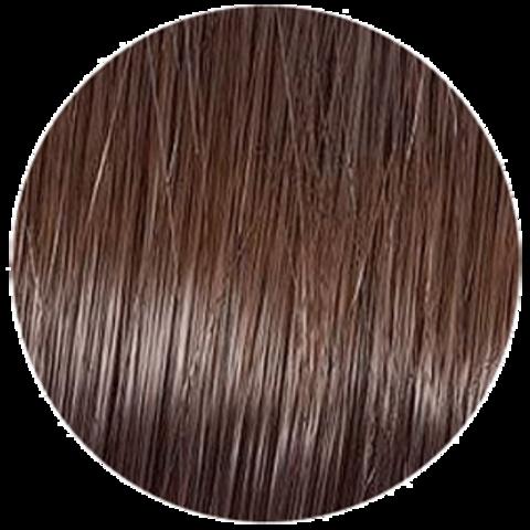 Wella Professional KOLESTON PERFECT 5/73 (Светло-коричневый золотистый) - Краска для волос