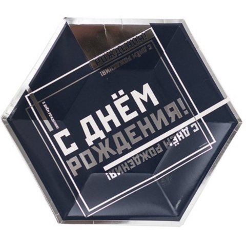 Тарелка бумажная Тарелка бумажная