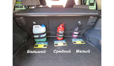 Карман - держатель на липучке в багажник универсальный
