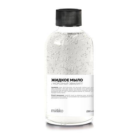 Жидкое мыло Морозный эвкалипт 230 мл