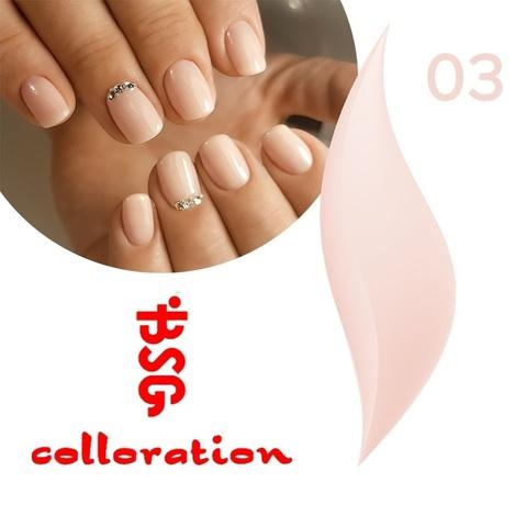 BSG Colloration, №03 Нежный светло-розовый купить за 650руб