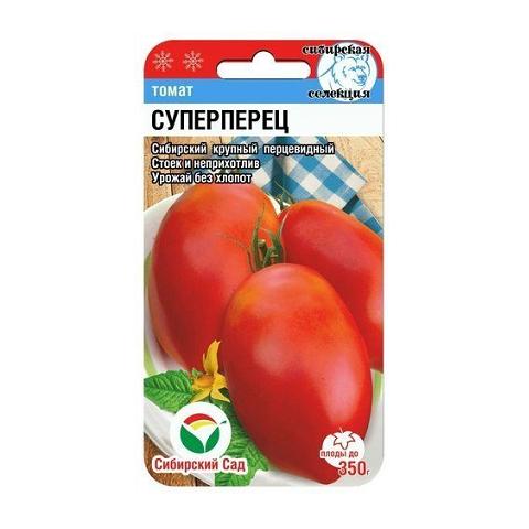 Суперперец 20шт томат (Сиб Сад)
