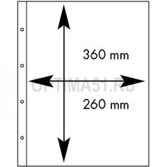 Пластиковый лист в альбом FOLIO, 1- ячейка,  для документов размером до 260 х 360 мм, прозрачный
