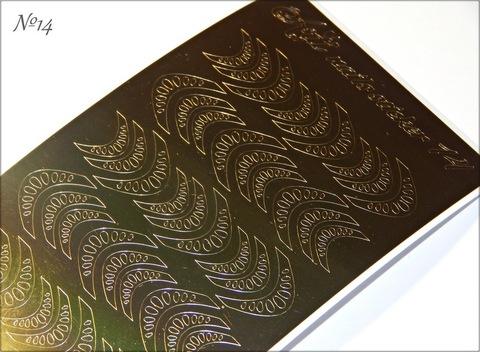 Металлизированные наклейки Arti nails Stiker цвет золото №14 купить за 100руб