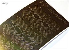 Металлизированные наклейки Arti nails Stiker цвет золото №14