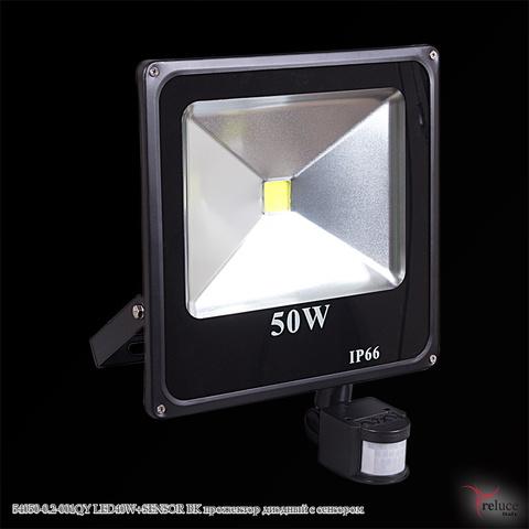 54050-0.2-001QY LED40W+SENSOR BK прожектор диодный с сенсором