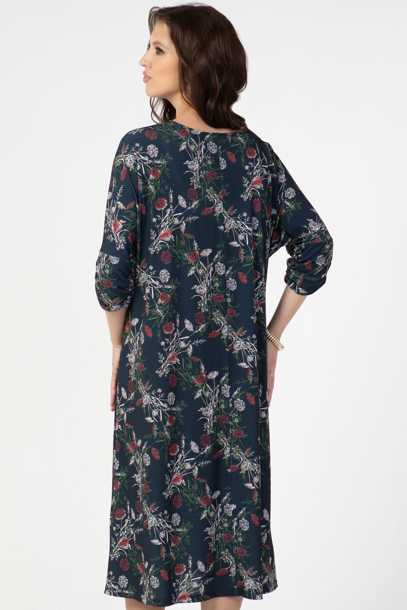 5263 Платье