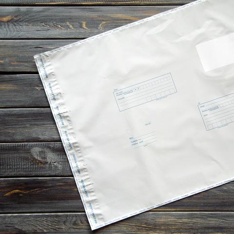 Пакет почтовый (360*500мм)