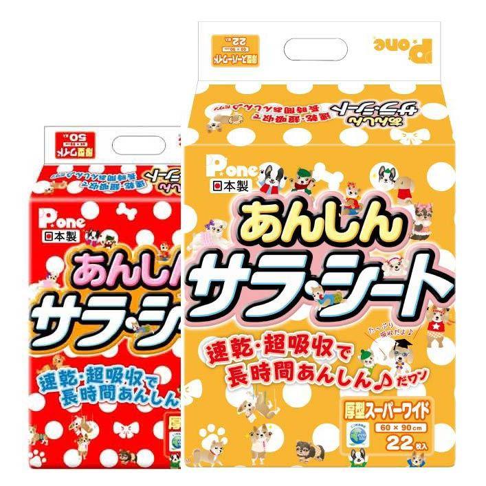 654 Ультравпитывающие японские 5-ти слойные пеленки для собак
