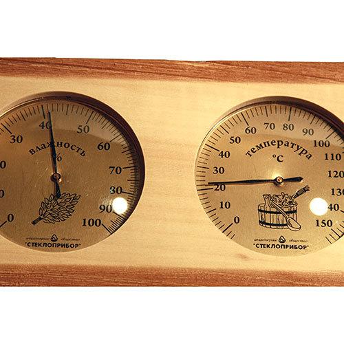 Термогигрометр (Стеклоприбор)