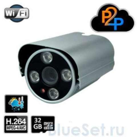 VSTARCAM T7850WIP P2P HD WIFI Уличная беспроводная IP камера