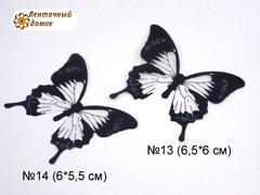 Бабочки  из декоративной пленки черные 13 и 14
