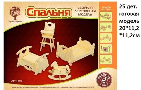 Конструктор дерев. Р010 Детская спальняЧудо-дерево