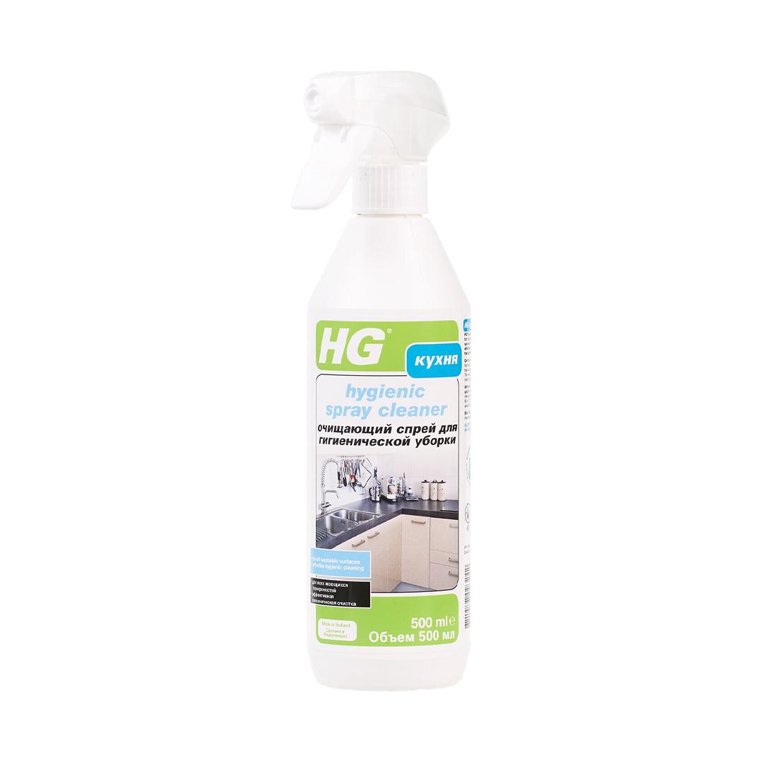 HG Очищающий спрей для гигиеничной уборки 0,5 л.