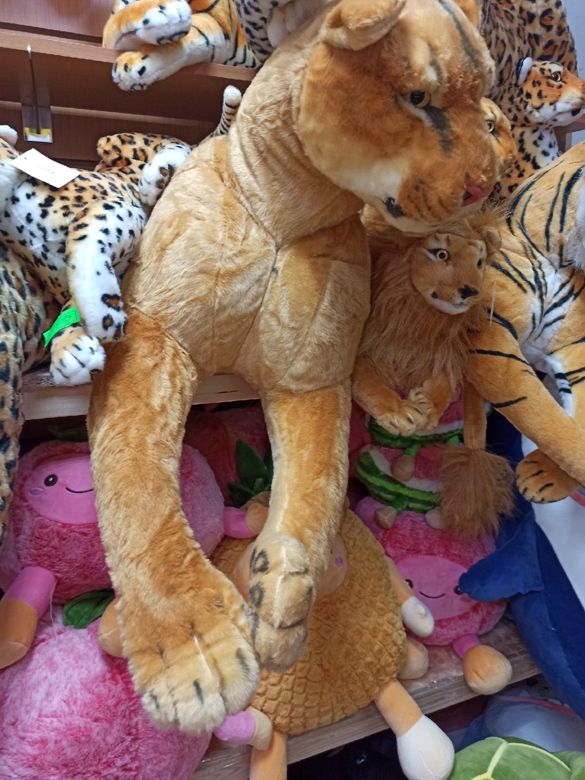 Огромная Львица 120 см