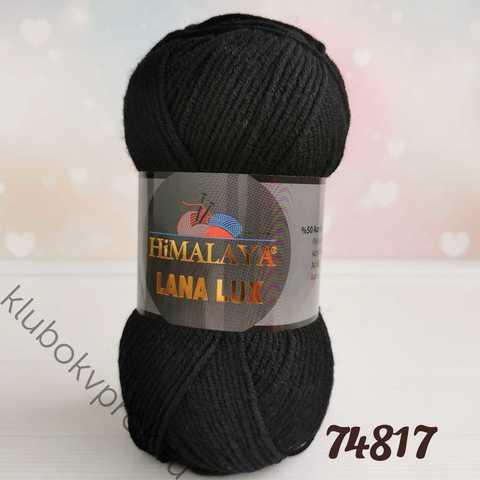 HIMALAYA LANA LUX 74817, Черный