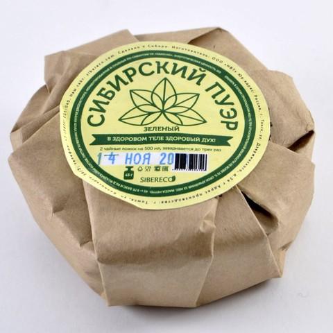 Сибирский Пуэр зеленый (иван-чай двойной ферментации) Sibereco, 45г